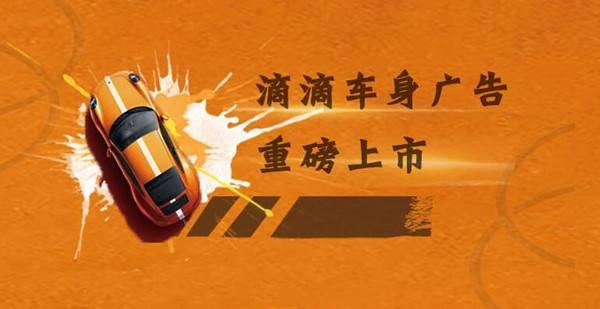 汽车广告投放有什么策略?