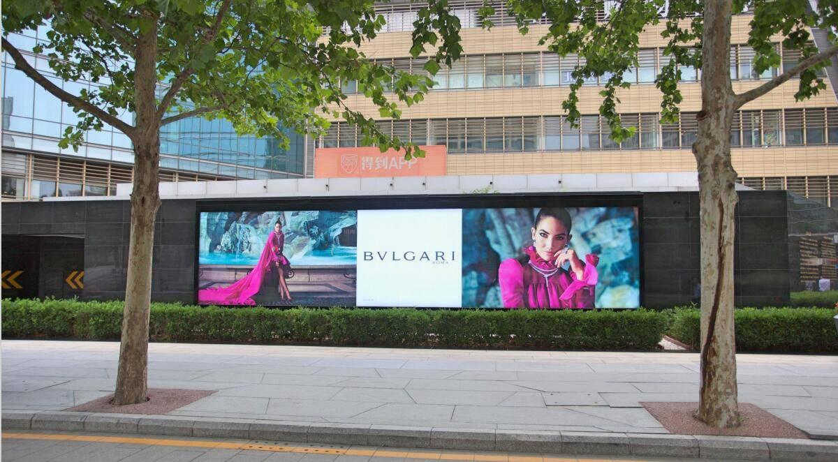 北京华贸SKP商场户外大屏LED广告代理发布