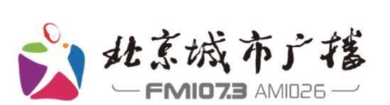 北京城市广播2021年广告刊例,北京副中心之声广告代理