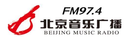 北京音乐广播2021年广告刊例,北京音乐广播电台广告代理