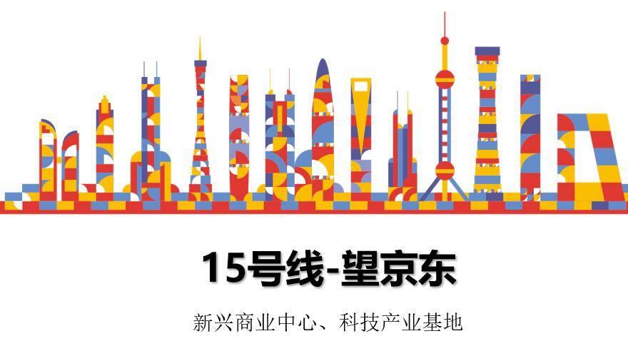 北京地铁望京东站灯箱广告代理,望京东站广告发布