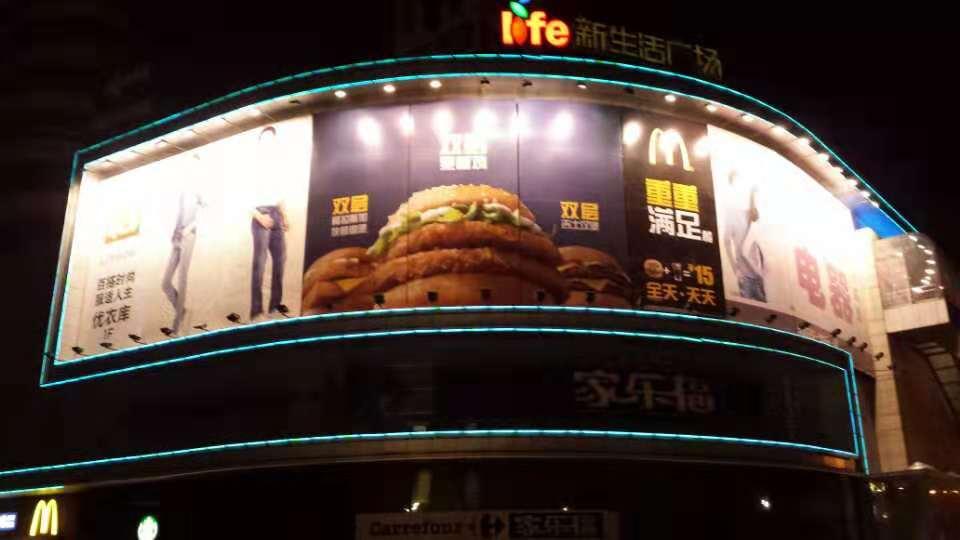 北京城市副中心地铁九棵树站家乐福购物广场户外灯箱广告