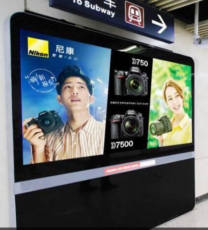 北京地铁广告_北京地铁站内电子屏套装广告价格,北京地铁站大屏LED广告代理