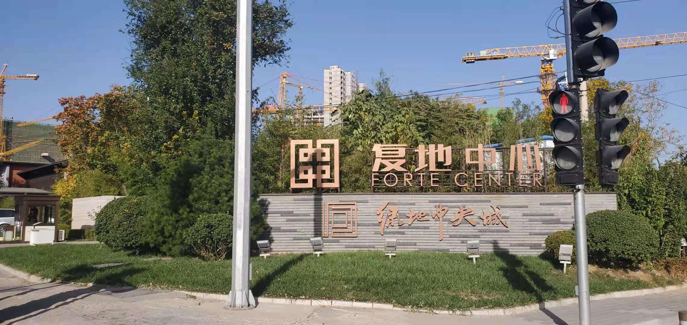 户外标识广告_北京市道路导视牌广告