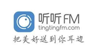 北京听听FM2021年广告刊例,北京听听FM客户端广告代理