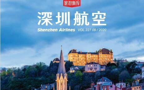 深圳航空杂志2021年广告刊例,深圳航空登机牌广告代理