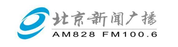 北京新闻广播时段广告代理,北京新闻广播FM94.5广告刊例