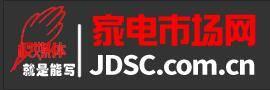 中国家电市场网
