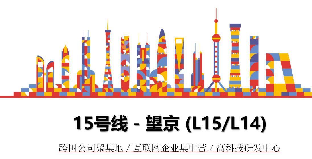 北京地体15号线望京站和望京西站大型灯箱广告代理,望京站广告代理