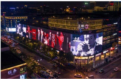 杭州西湖工联大厦户外大屏LED广告代理发布(3D广告同步)