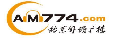 北京外语广播电台2021年广告刊例,北京外语广播广告代理