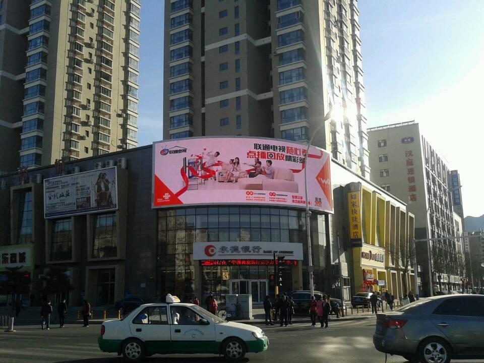 河北户外LED大屏广告_承德火车站对面户外LED广告屏