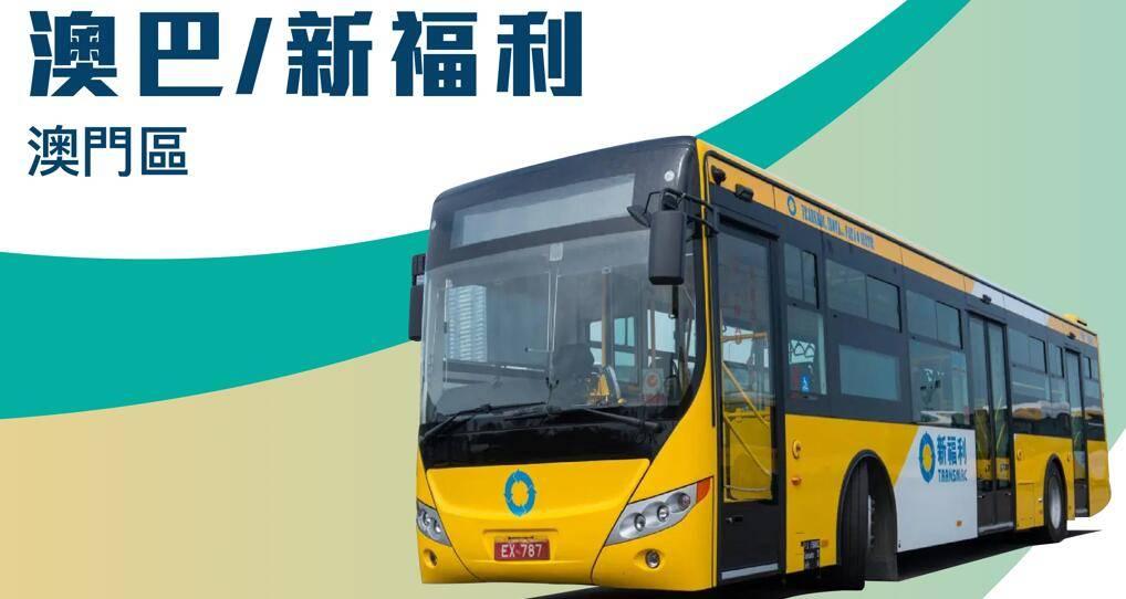 澳门巴士车身广告优势代理发布,澳门巴士车身广告价格