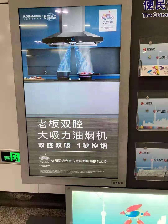 上海地铁全网300块电子屏LED广告特惠!上海地铁站大屏LED广告代理