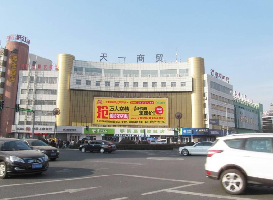 河北户外LED大屏广告_沧州天一商贸LED广告屏