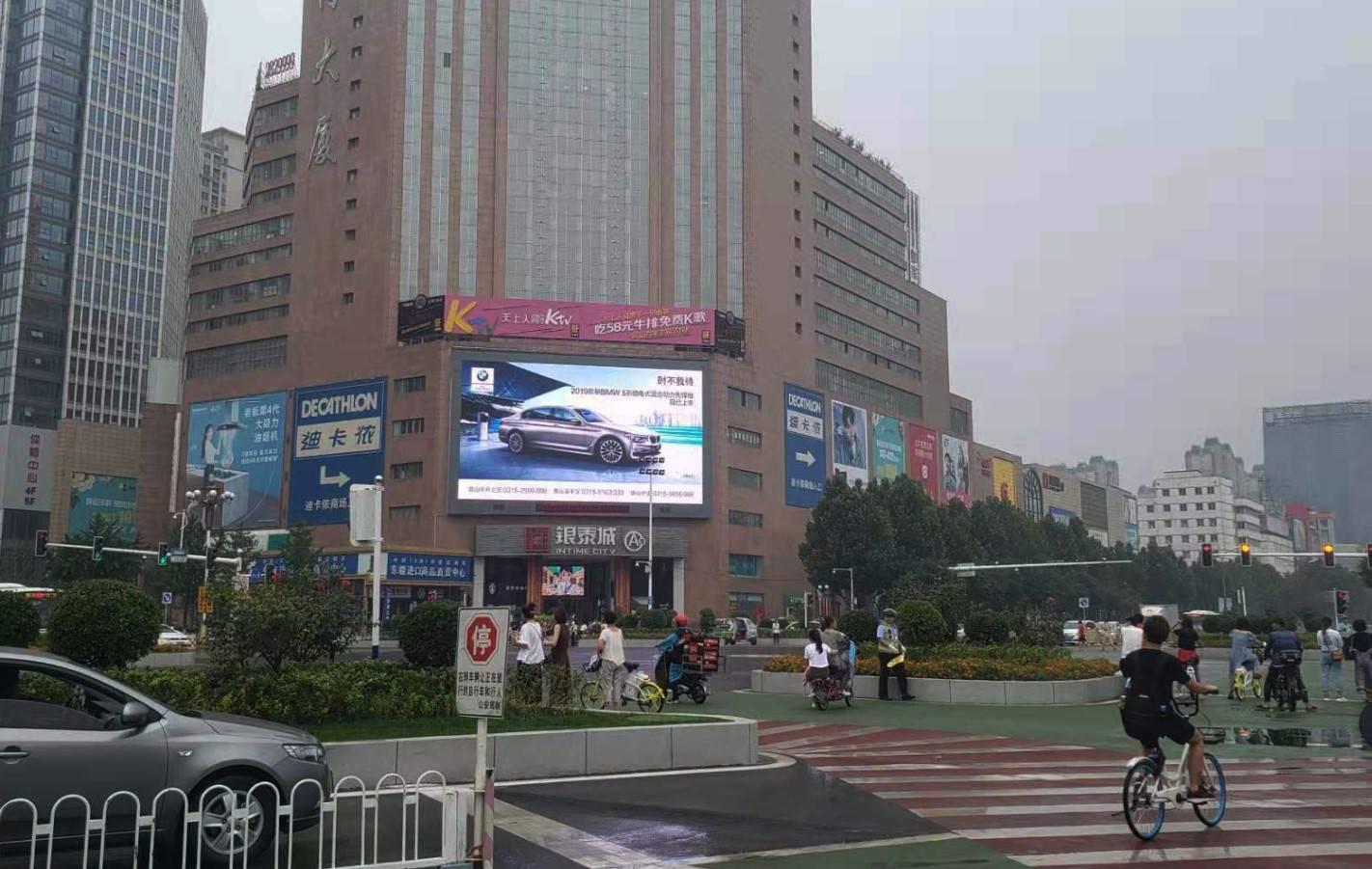 唐山市户外广告_唐山世博广场银泰城LED大屏广告