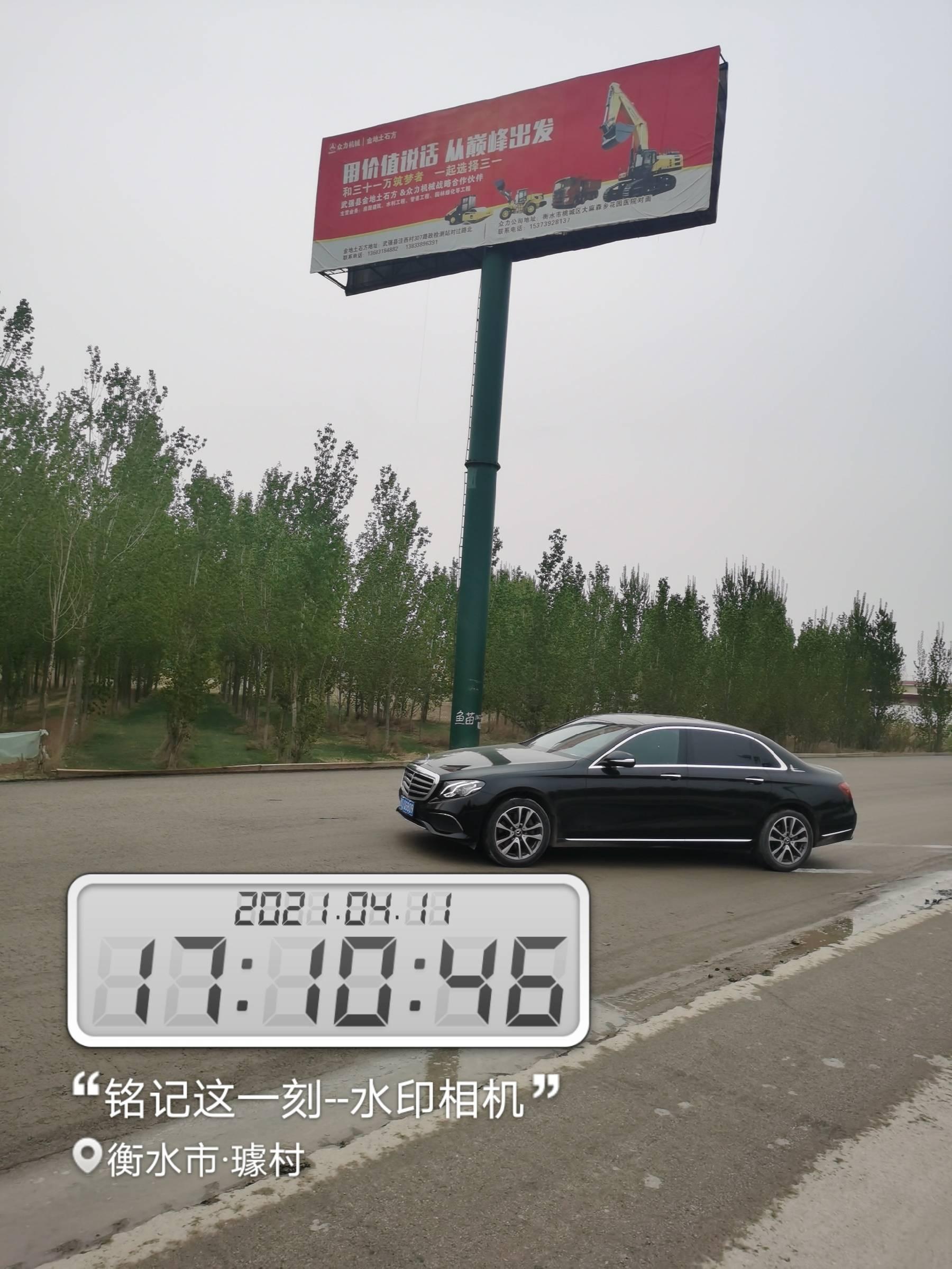 河北武强县户外广告牌有哪些类目可以投放广告