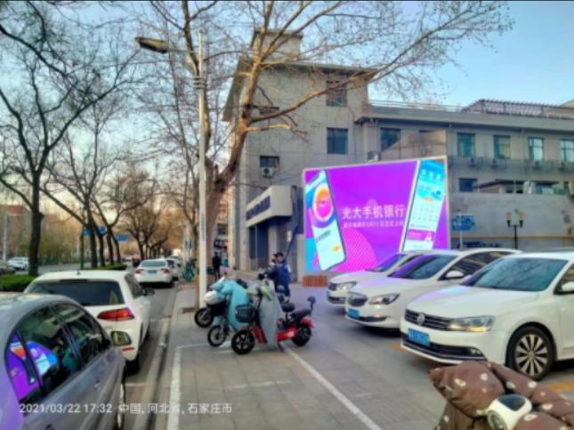 石家庄LED户外大屏广告_体育大街广告屏_裕彤体育馆南行1000米