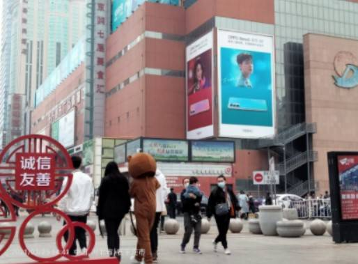 户外广告_河北石家庄东方城市购物广场户外大牌广告(投放时间:1年)