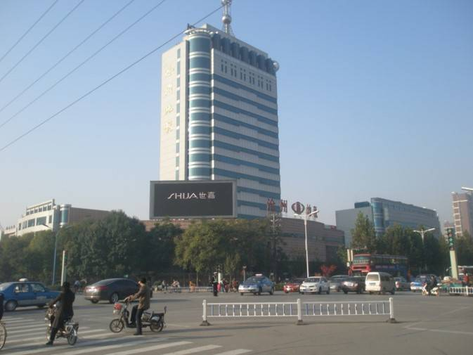 河北户外LED大屏广告_沧州同天路口(地税局)户外LED广告屏