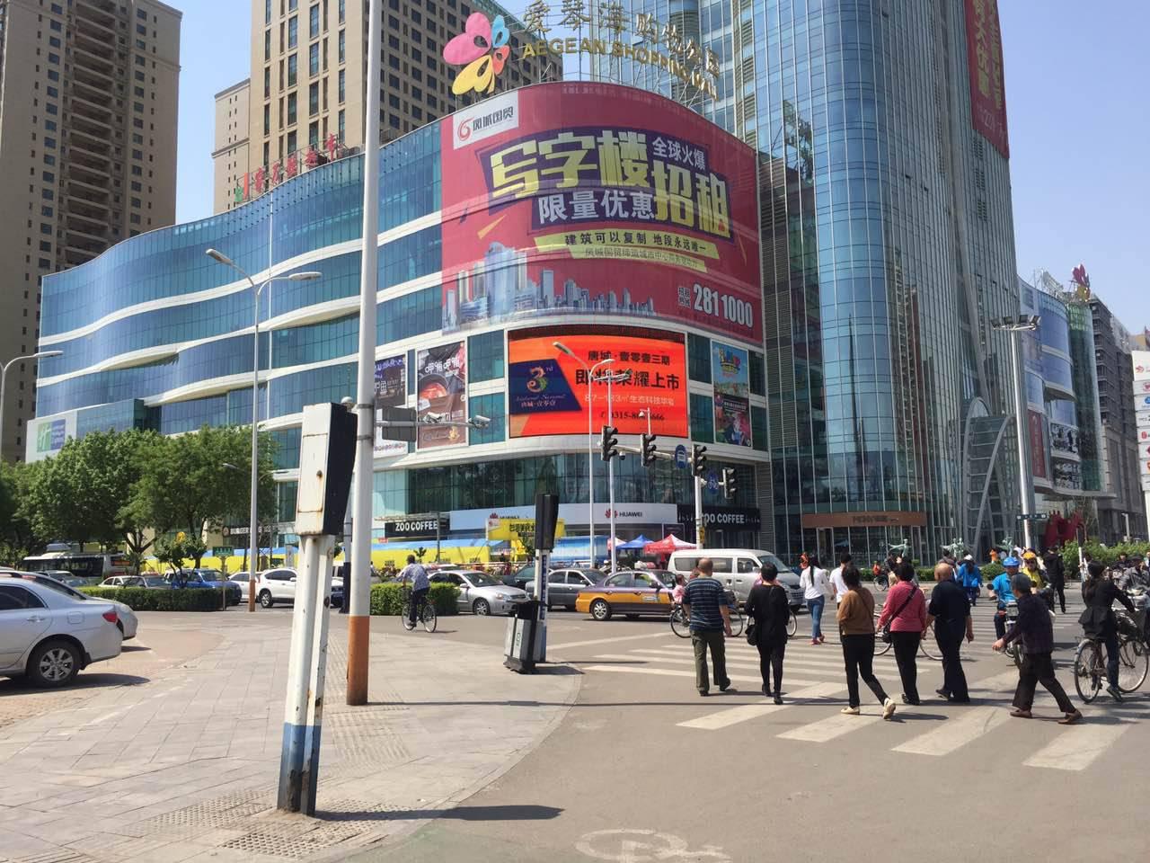 唐山市户外大屏广告_凤城国际广场LED大屏广告