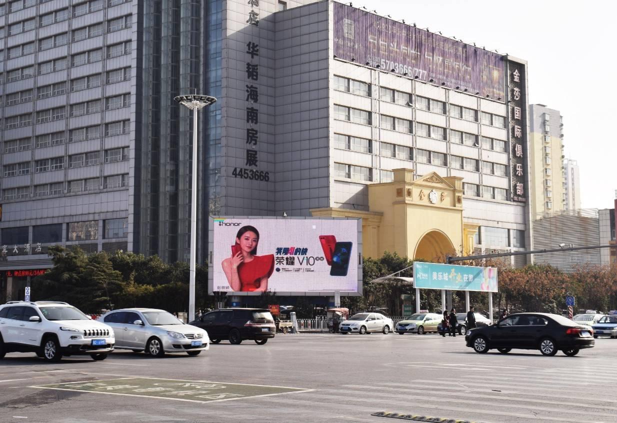 河北户外LED大屏广告_邯郸星际美高酒店LED户外广告屏