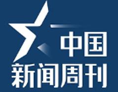 中国新闻周刊微博