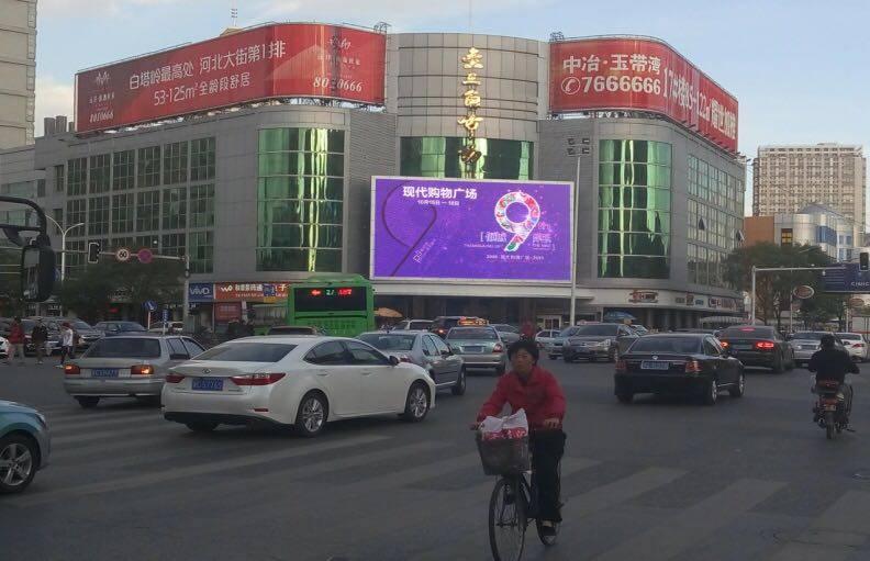 河北户外LED大屏广告_秦皇岛金三角市场户外LED广告屏
