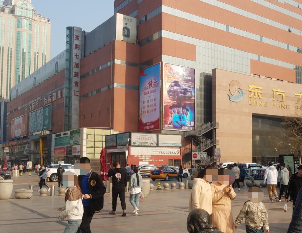 石家庄大牌广告-新百商圈步行街中央广场楼体广告位出租