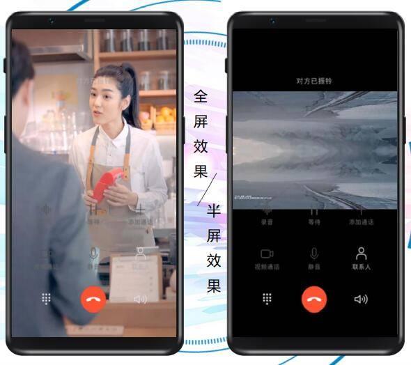 5G手机视频彩铃企业宣传推广新阵地