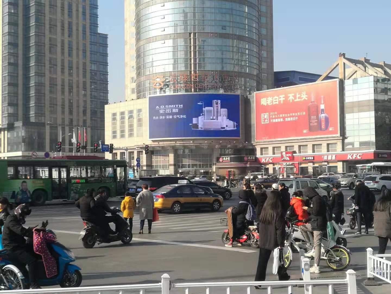 石家庄市世纪大饭店室外LED广告屏招商
