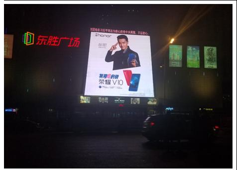 石家庄LED大屏广告-东胜广场梯形LED广告位招商
