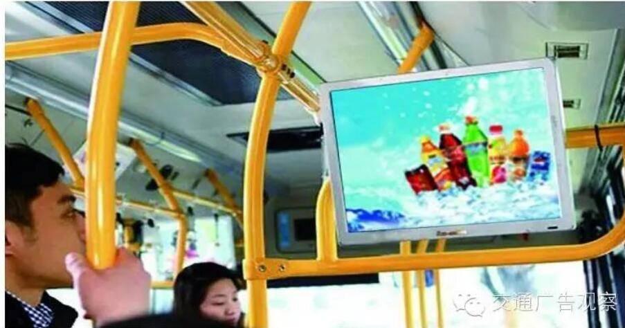 兰州公交车移动电视广告