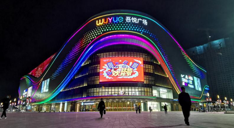 唐山市户外LED显示广告-唐山吾悦广场LED显示屏广告位售价