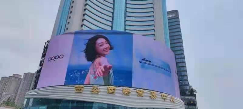 西安小寨国贸大厦裸眼3D大屏广告优势