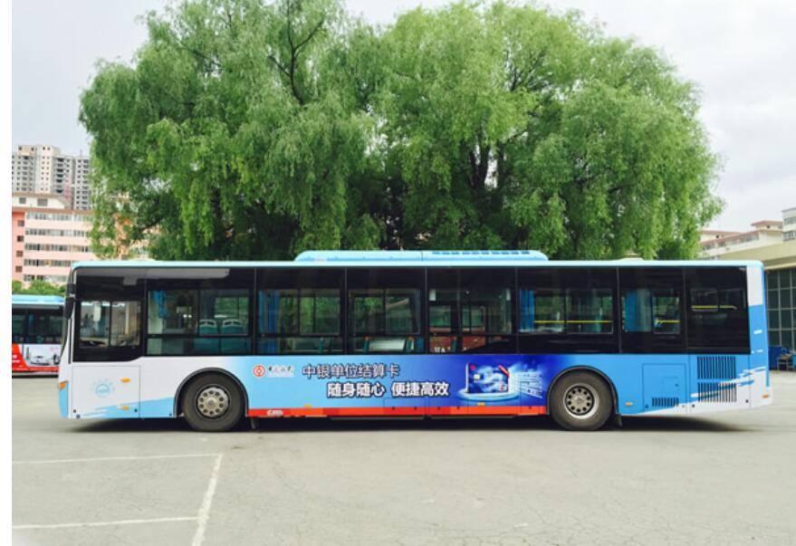 兰州公交车身广告