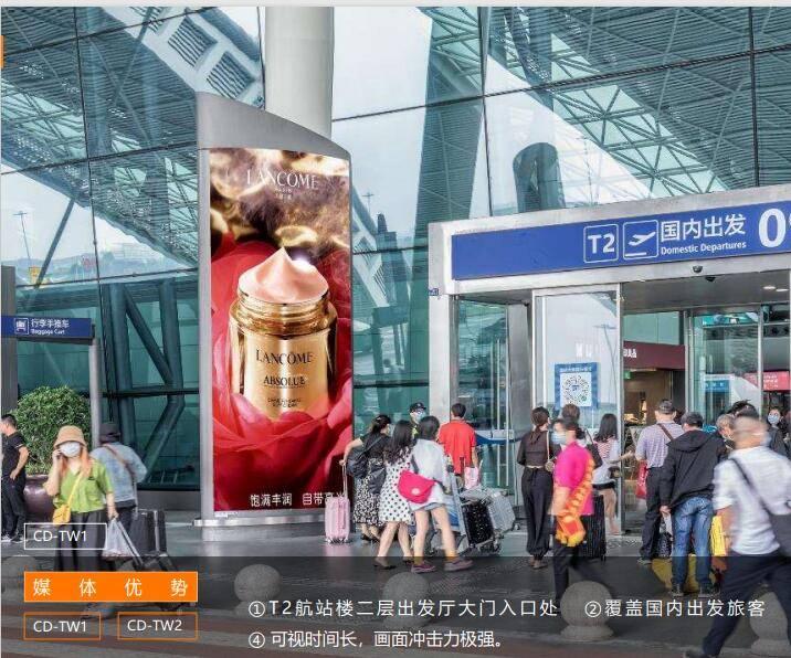 成都双流国际机场T2航站楼出发入口灯箱广告发布