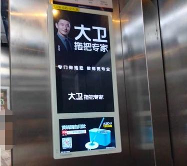 石家庄小区电梯框架广告_电梯电视视频广告