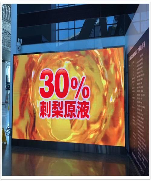 北京天通苑地接公交长途交通枢纽中央大厅候车大厅LED屏广告位展播500次/天招商