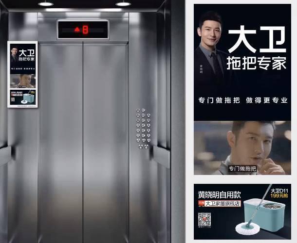福州电梯视频广告投放