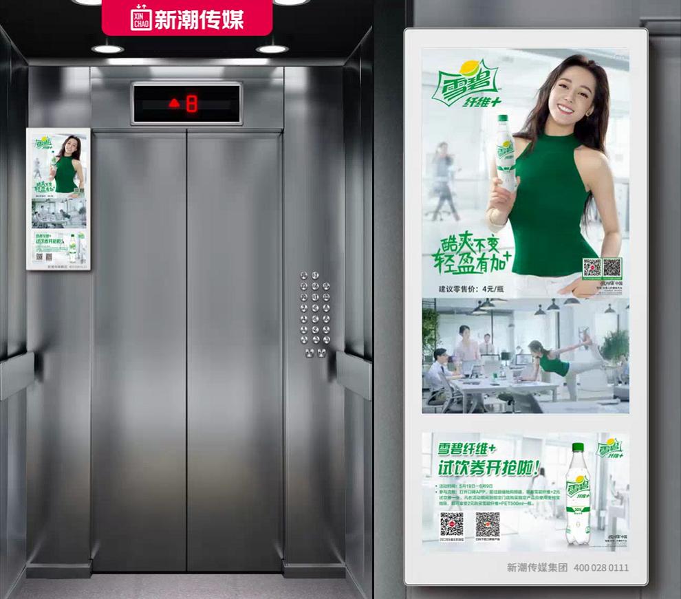 肇庆电梯视频广告投放