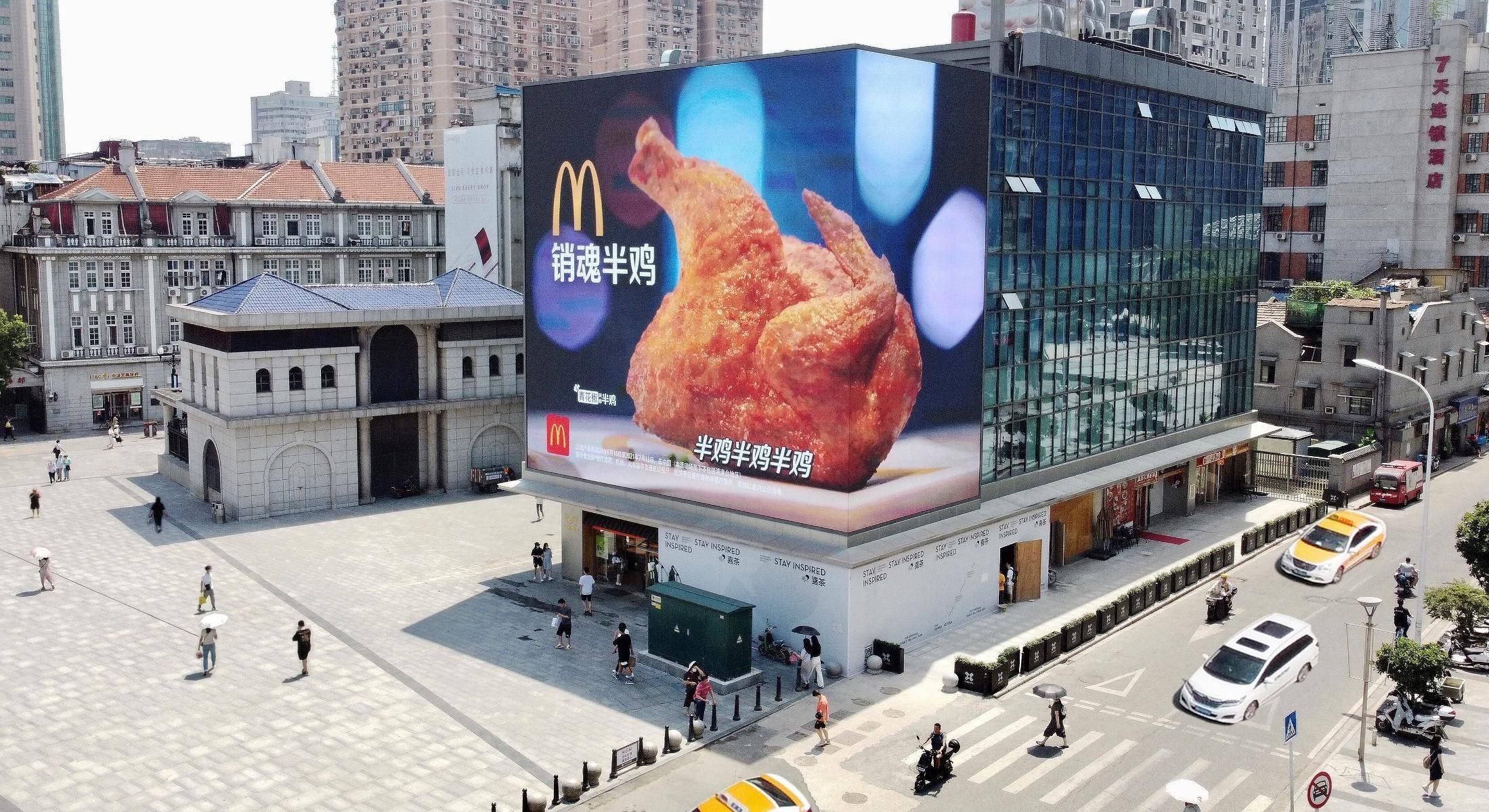 【户外3D大屏】武汉江汉路步行街三联书店大屏