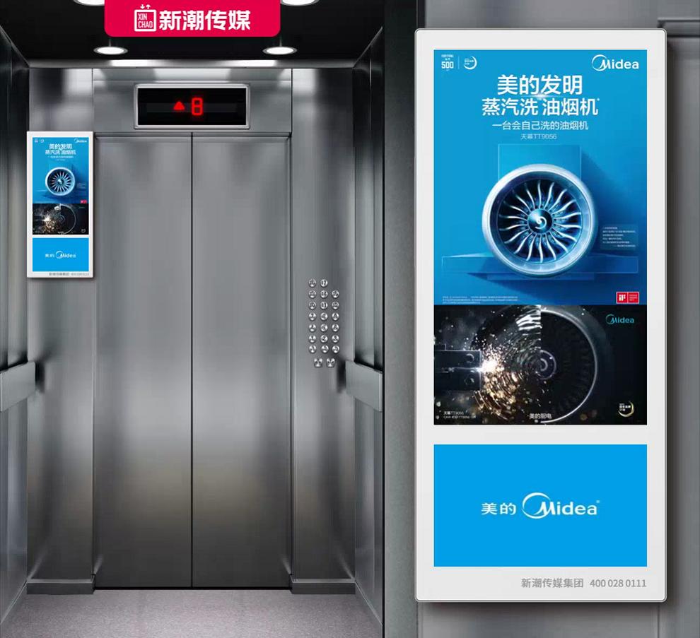 泉州电梯视频广告投放