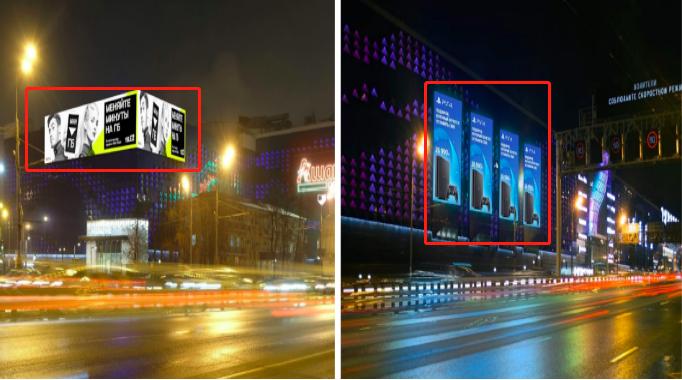 俄罗斯莫斯科Riviera购物中心屏组