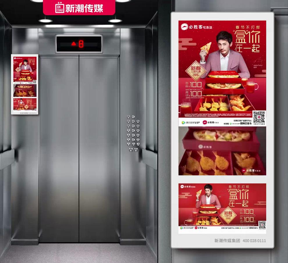 温州电梯视频广告投放
