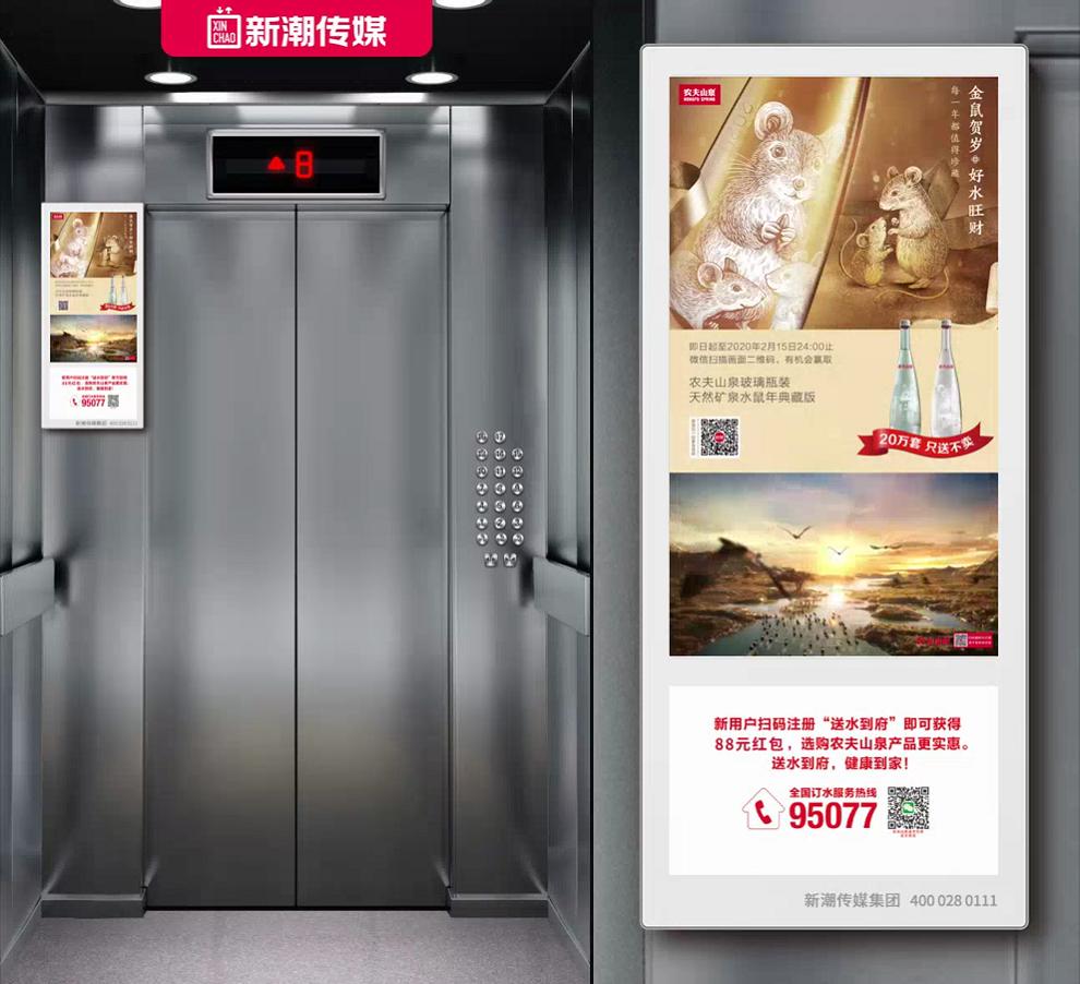 淮安电梯视频广告投放