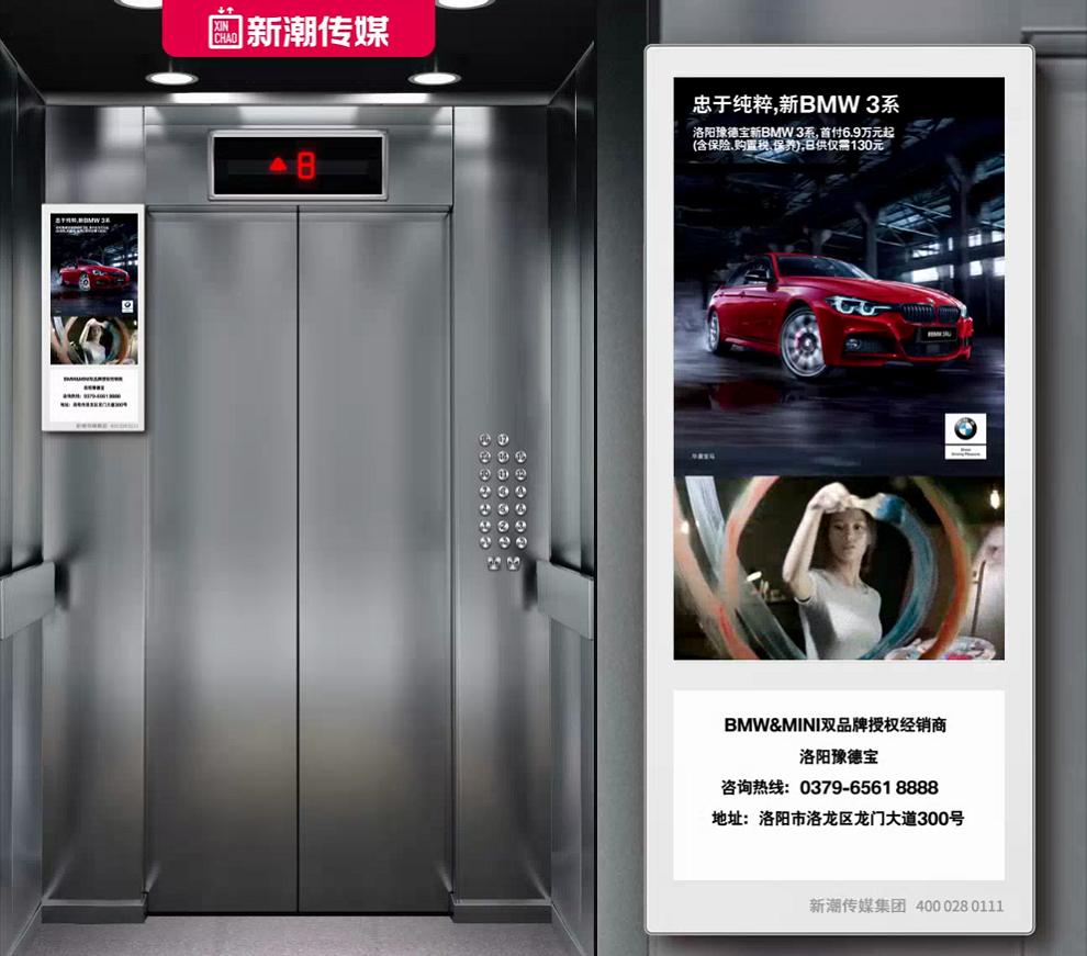廊坊电梯视频广告投放