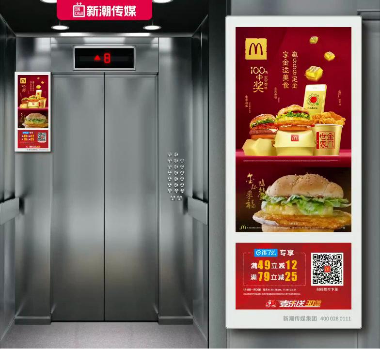 宜昌电梯视频广告投放