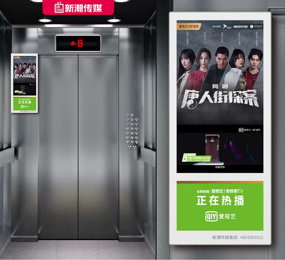 柳州电梯视频广告投放