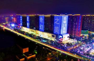 石家庄怀特商城四栋高层巨幕LED灯光秀广告招商